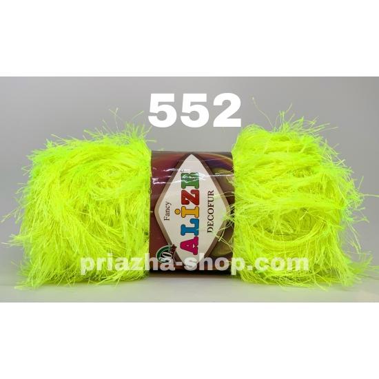 """пряжа alize decofur 552 ( ализе декофур ) для вязания зимней и летней одежды, аксессуаров необычных цветовых оттенков - купить в украине в интернет-магазине """"пряжа-shop"""" 3086 priazha-shop.com 2"""