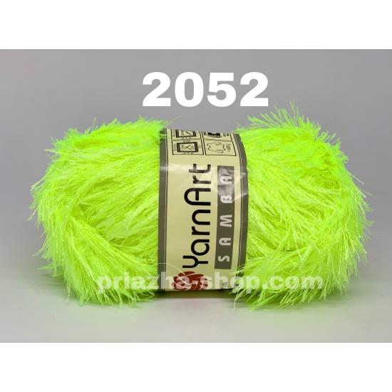 """пряжа yarnart samba 2052 ( ярнарт самба ) для вязания зимней и летней одежды, аксессуаров необычных цветовых оттенков - купить в украине в интернет-магазине """"пряжа-shop"""" 2756 priazha-shop.com 2"""