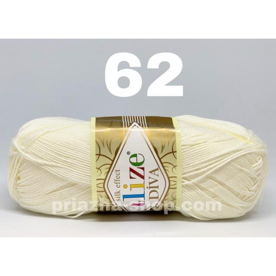 """пряжа alize diva 62 ( ализе дива ) для туник, кофточек, топов и прочих лёгких вещичек, подойдёт как взрослым так и детям - купить в украине в интернет-магазине """"пряжа-shop"""" 728 priazha-shop.com 2"""