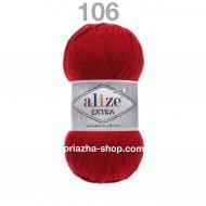 alize extra 216 4469 priazha-shop.com 15