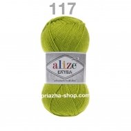 alize extra 216 4469 priazha-shop.com 16