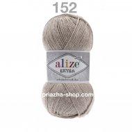 alize extra 216 4469 priazha-shop.com 17