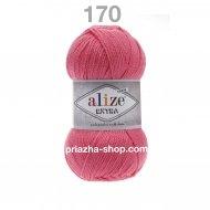 alize extra 216 4469 priazha-shop.com 20