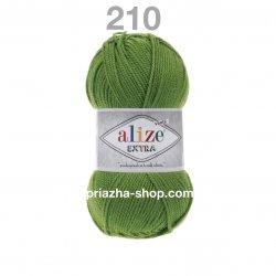 Alize Extra 210