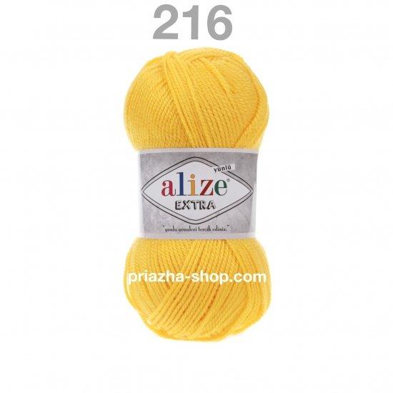 alize extra 216 4469 priazha-shop.com 2