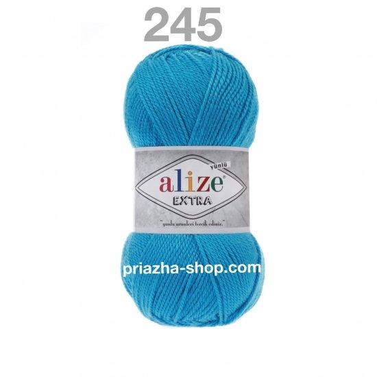 """пряжа alize extra 245 ( ализе экстра ) для вязания носков, тапочек, сумок, ковриков неподражаемых оттенков - купить в украине в интернет-магазине """"пряжа-shop"""" 4471 priazha-shop.com 2"""