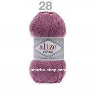 alize extra 216 4469 priazha-shop.com 5