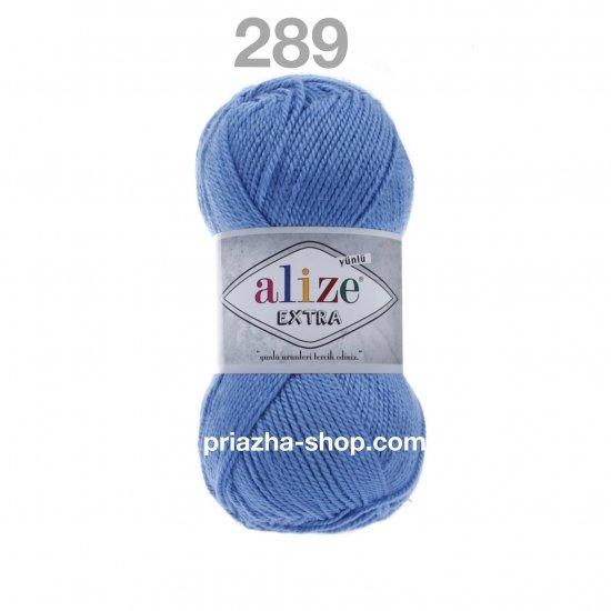 alize extra 289 4473 priazha-shop.com 2