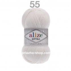 Alize Extra 55