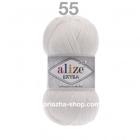 alize extra 55 4451 priazha-shop.com 2