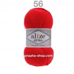 Alize Extra 56