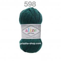 Alize Extra 598