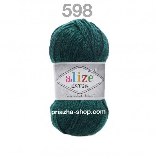 alize extra 598 4480 priazha-shop.com 2