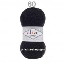 Alize Extra 60