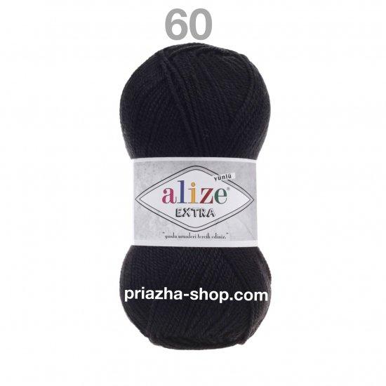 alize extra 60 4455 priazha-shop.com 2