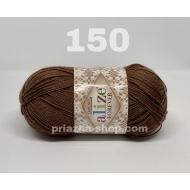 """пряжа alize forever 328 ( ализе форевер ) для вязания летних и весенних вещей, салфеток, скатертей шикарной цветовой гаммы - купить в украине в интернет-магазине """"пряжа-shop"""" 142 priazha-shop.com 16"""