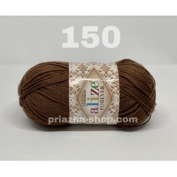 Alize Forever 150