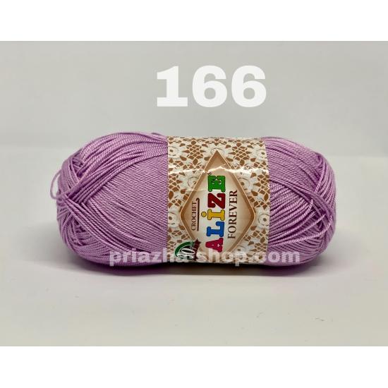 Alize Forever 166