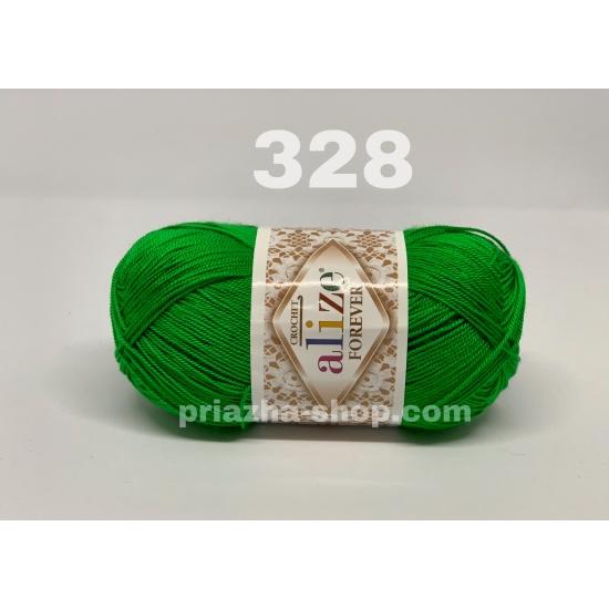 """пряжа alize forever 328 ( ализе форевер ) для вязания летних и весенних вещей, салфеток, скатертей шикарной цветовой гаммы - купить в украине в интернет-магазине """"пряжа-shop"""" 142 priazha-shop.com 2"""