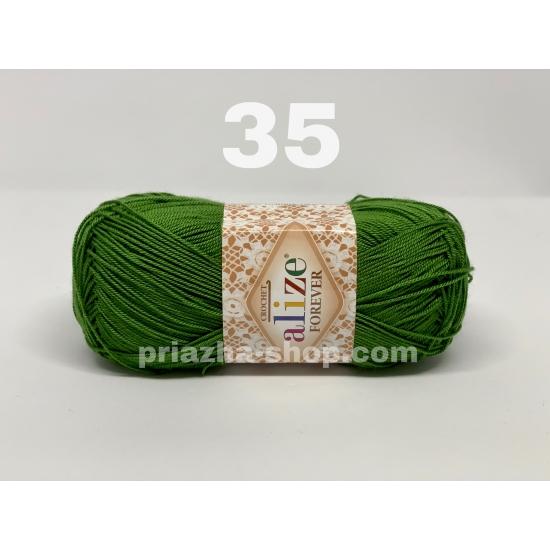 """пряжа alize forever 35 ( ализе форевер ) для вязания летних и весенних вещей, салфеток, скатертей шикарной цветовой гаммы - купить в украине в интернет-магазине """"пряжа-shop"""" 144 priazha-shop.com 2"""