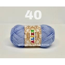 Alize Forever 40