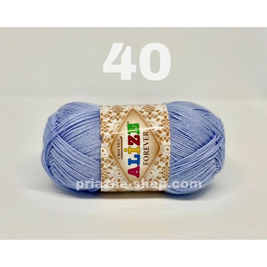 """пряжа alize forever 40 ( ализе форевер ) для вязания летних и весенних вещей, салфеток, скатертей шикарной цветовой гаммы - купить в украине в интернет-магазине """"пряжа-shop"""" 138 priazha-shop.com 2"""