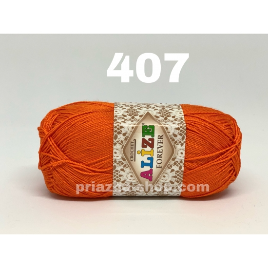 Alize Forever 407