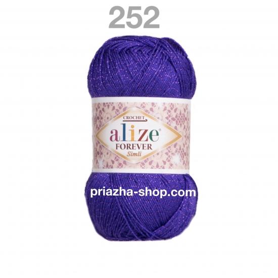 """пряжа alize forever simli 252 ( ализе форевер симли ) для вязания нарядных топов, ажурных кофточек, платьев и костюмов неповторимой цветовой гаммы - купить в украине в интернет-магазине """"пряжа-shop"""" 3641 priazha-shop.com 2"""