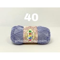 Alize Forever Simli 40