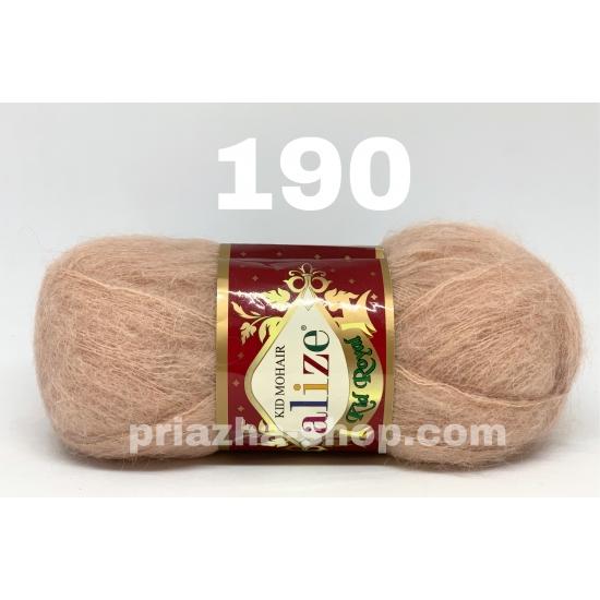 """пряжа alize kid royal 190 ( ализе кид роял ) для шапок, варежек, шарфов, шалей, кардиганов, свитеров, кофт, лёгких и воздушных тёплых аксессуаров - купить в украине в интернет-магазине """"пряжа-shop"""" 1113 priazha-shop.com 2"""