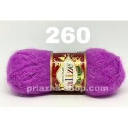 Alize Kid Royal 260