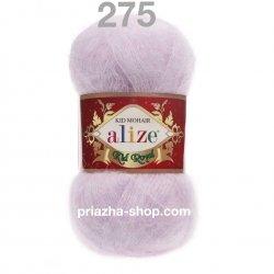 Alize Kid Royal 275