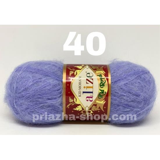 """пряжа alize kid royal 40 ( ализе кид роял ) для шапок, варежек, шарфов, шалей, кардиганов, свитеров, кофт, лёгких и воздушных тёплых аксессуаров - купить в украине в интернет-магазине """"пряжа-shop"""" 1122 priazha-shop.com 2"""