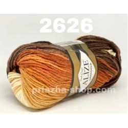Alize Lana Gold Batik 2626