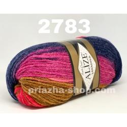 Alize Lana Gold Batik 2783