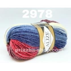 Alize Lana Gold Batik 2978