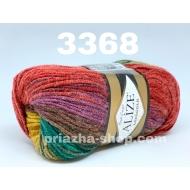 Alize Lana Gold Batik 3368