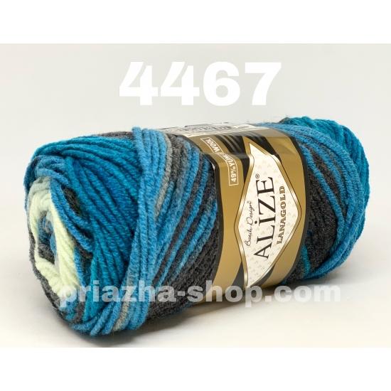 Alize Lana Gold Batik 4467