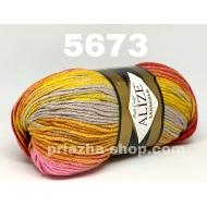 Alize Lana Gold Batik 5673