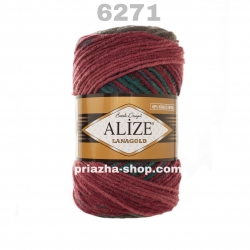 Alize Lana Gold Batik 6271