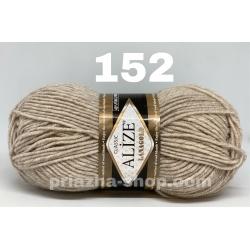Alize Lana Gold Classic 152