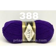 """пряжа gazzal baby wool xl 802 ( газзал беби вул хл ) для вязания теплой и оригинальной одежды детям и взрослым красивых и ярких оттенков - купить в украине в интернет-магазине """"пряжа-shop"""" 1035 priazha-shop.com 40"""