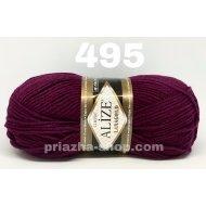 """пряжа gazzal baby wool xl 802 ( газзал беби вул хл ) для вязания теплой и оригинальной одежды детям и взрослым красивых и ярких оттенков - купить в украине в интернет-магазине """"пряжа-shop"""" 1035 priazha-shop.com 32"""