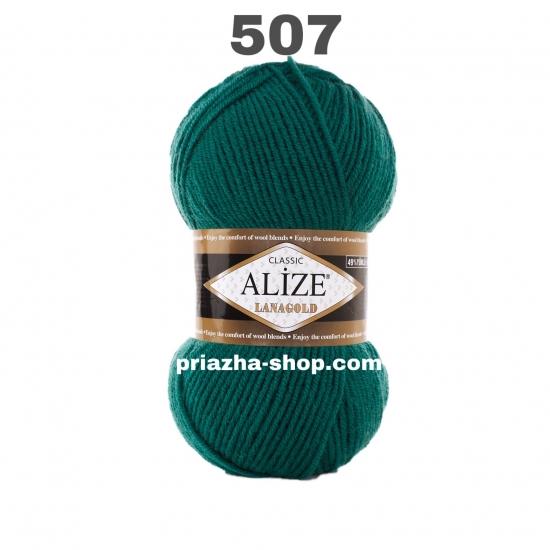 Alize Lana Gold Classic 507