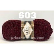 """пряжа alize superwash 4448 ( ализе супервош ) для теплых носков, свитеров, кардиганов - купить в украине в интернет-магазине """"пряжа-shop"""" 3295 priazha-shop.com 24"""