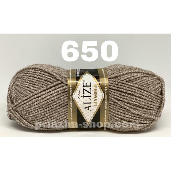 Alize Lana Gold Classic 650