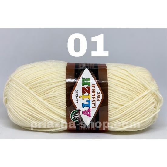 """пряжа alize lana gold fine 01 ( ализе лана голд файн ) для вязания шапок, свитеров, кардиганов, шарфов, кофт, джемперов, жакетов - купить в украине в интернет-магазине """"пряжа-shop"""" 1466 priazha-shop.com 2"""