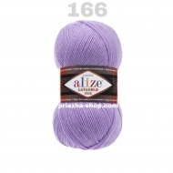 Alize Lana Gold Fine 166
