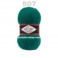 """игла для сшивания купить в украине в интернет-магазине """"пряжа-shop"""" 2627 priazha-shop.com 17"""