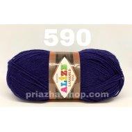 """пряжа gazzal baby wool xl 802 ( газзал беби вул хл ) для вязания теплой и оригинальной одежды детям и взрослым красивых и ярких оттенков - купить в украине в интернет-магазине """"пряжа-shop"""" 1035 priazha-shop.com 41"""